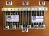 МД 16-800 Диодный мост (Выпрямительный блок)