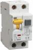 АВДТ 32 B25 10мА - Автоматический Выключатель Дифференциального
